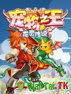 China Game - Vương Quốc Sủng Vật - Huyền Thoại Thần Rồng